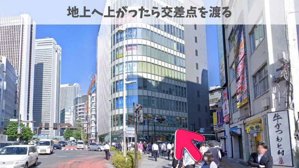 キレイモ新宿大ガード店